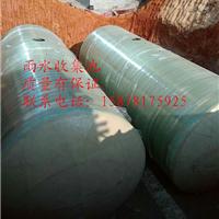 广西100吨玻璃钢化粪池价格