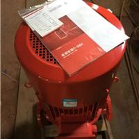 销售消火栓泵XBD2/15-80L  XBD1.6/15-80L