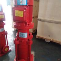 销售消火栓泵XBD12.5/15-80L  XBD11/15-80L