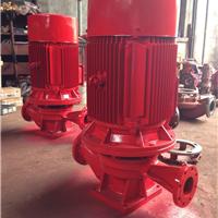 供应喷淋泵XBD12.5/10-65L  XBD11.3/10-65L