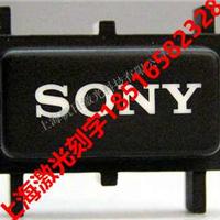 上海不锈钢激光打标加工金属件打标加工,塑料激光刻字加工