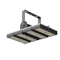 LED隧道灯led投光灯高杆灯