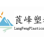 东莞市�~峰塑胶原料有限公司