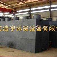 沧州市地埋式一体化污水处理设备国家标准