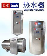 供应6kw-100kw大功率电热水器