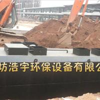 地埋式污水处理设备方案及工艺