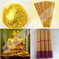 金色珠光粉 佛香神香用黄金粉 佛像用金箔粉