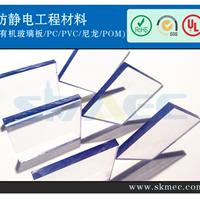 江苏地区现货供应防静电PVC板南亚PVC板
