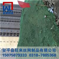 盖煤防尘网 工地覆盖网 盖土网厂家