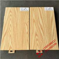 仿木纹冲孔铝单板安装方法
