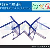 昆山批发进口PVC板 可切割加工定制
