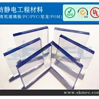 苏州 昆山批发进口PVC板 防静电PVC板