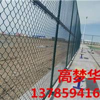 合肥12号绿色球场菱形网灵活性强10年抗腐蚀