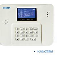 陕西售饭机|榆林食堂刷卡机|榆林IC卡消费机