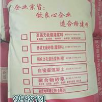 富县CGM-IV二次浇注灌浆料