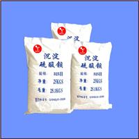 供应沉淀硫酸钡油漆涂料专用