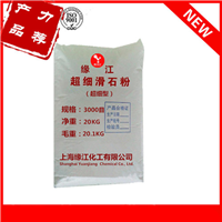 供应煅烧滑石粉3000目透明滑石粉