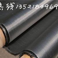 贵州碳纤维布厂家