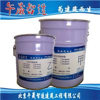 批发低粘度环氧树脂灌注胶 外包型钢加固