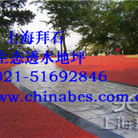 上海  艺术透水性混凝土  做法