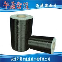 现货批发 建筑加固用国产一级300g碳纤维布