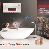 储水式电热水器品牌 首选大拇指电热水器
