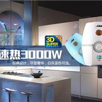 小厨宝厂家 选大拇指热水器 宁波热水器品牌