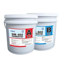 GM-602环氧AB干挂胶
