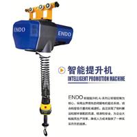 供应ENDO伺服智能提升机 智能型提升装置
