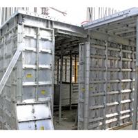 佳华铝材供应铝模板