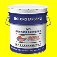 江苏博隆  水溶性聚氨酯灌浆材料