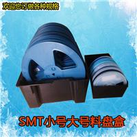 供应防静电料盒-,防静电塑胶盒价格也很实惠