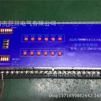 PAN-DR1220R学校智能照明控制器开关模块