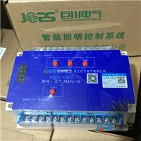 DR405ST/4路地下室智能应急照明控制器