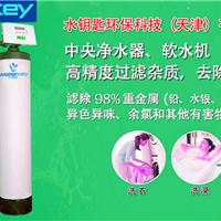 天津安吉尔RO-UF100净水器售后服务