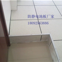 陕西机房防静电地板,全钢活动地板厂家服务