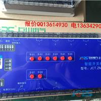 PAN-820R商场智能照明模块应急照明控制器