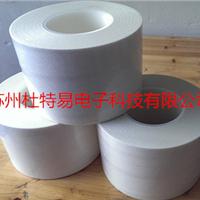 济南供应质优棉纸双面胶带/油胶双面胶价格