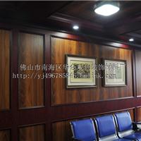 600mm全屋定制 快装墙板 环保集成天花扣板