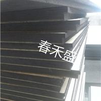 供应玻纤吸音天花板