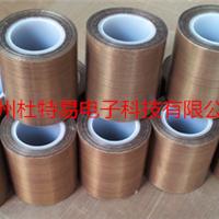 湖南长沙专业供应特氟龙高温胶带价格 厂家