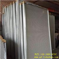 铝板网吊顶_鱼鳞孔铝板网采购