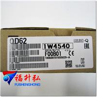 供应QD62D QD62图片价格 三菱PLC广州代理