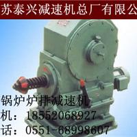 供应6-10T锅炉链条炉排用ZW700减速器现货