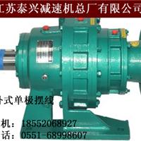 供应重庆BWD27-59-Ⅲ减速机销售价格