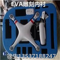 供应EVA包装 无人机包装订做