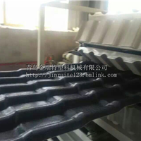 供应pvc琉璃瓦生产线价格