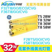 美国GE无紫外线灯管 32W F32T8/GO/ECO/CVG
