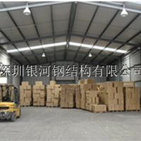 供应深圳市钢结构工程公司活动房搭建