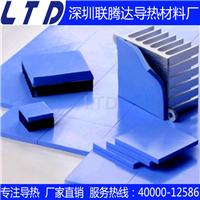 供应电子导热材料,导热绝缘硅胶片